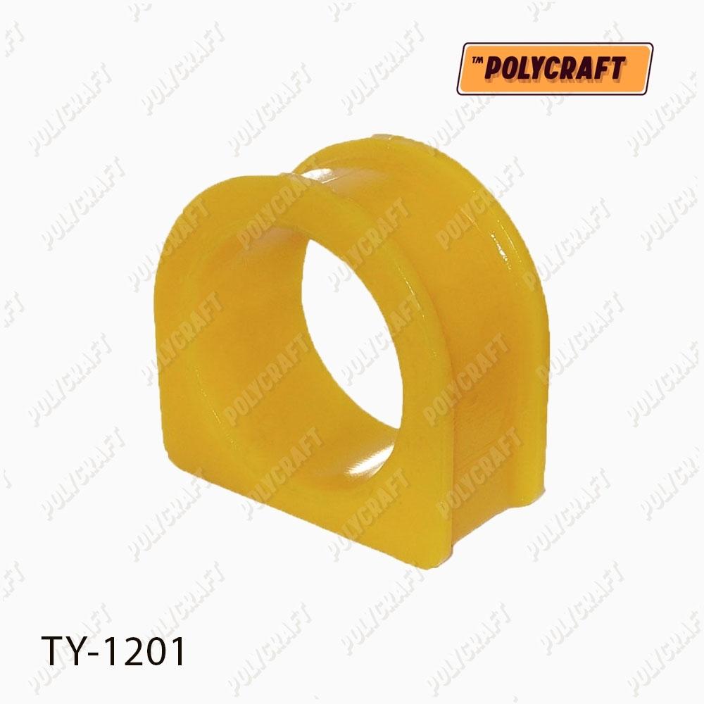 Полиуретановая втулка рулевой рейки