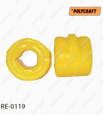 Полиуретановая втулка стабилизатора (переднего) D = 25 mm. re0119