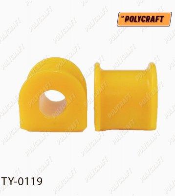 Поліуретанова втулка стабілізатора (заднього)  D=17 mm.  ty0119