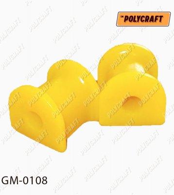 Полиуретановая втулка стабилизатора (переднего) D = 17/16 mm. gm0108
