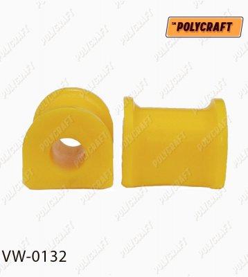 Поліуретанова втулка стабілізатора (заднього)  D=19,5/18 mm.   vw0132