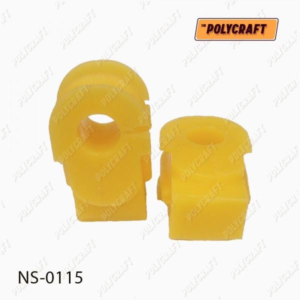 Поліуретанова втулка стабілізатора (переднього) D=21,5 mm.