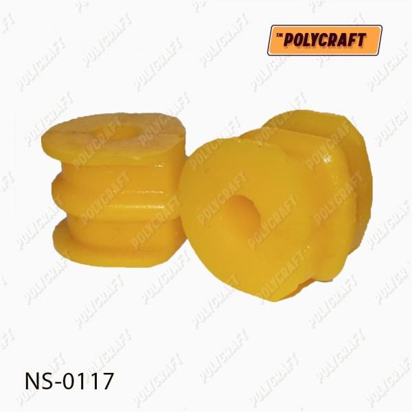 Поліуретанова втулка стабілізатора (заднього)  D=16,8 mm.