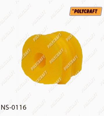 Полиуретановая втулка стабилизатора (заднего) D = 15 mm. ns0116