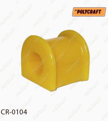 Поліуретанова втулка стабілізатора (переднього) D=20 mm. cr0104