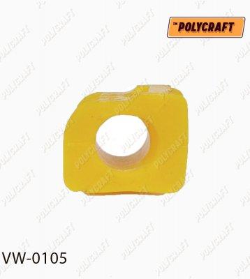 Полиуретановая втулка стабилизатора переднего (левая) D = 22,5 мм. vw0105