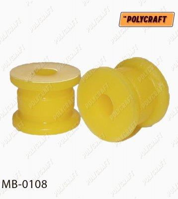 Полиуретановая втулка стабилизатора (заднего) D = 15 mm. mb0108