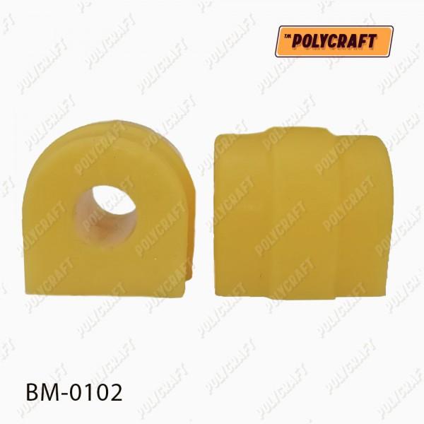 Полиуретановая втулка стабилизатора (переднего) D = 23/21 mm.